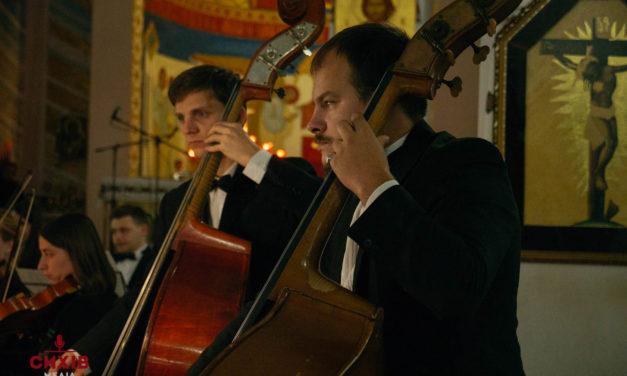 Як у церкві на Сихові лунала класична музика. Фоторепортаж