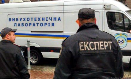 У Львові повідомили про замінування 10 місць