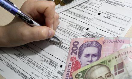 Які доходи потрібно відображати у деклараціях для субсидії. Роз'яснення міністерства