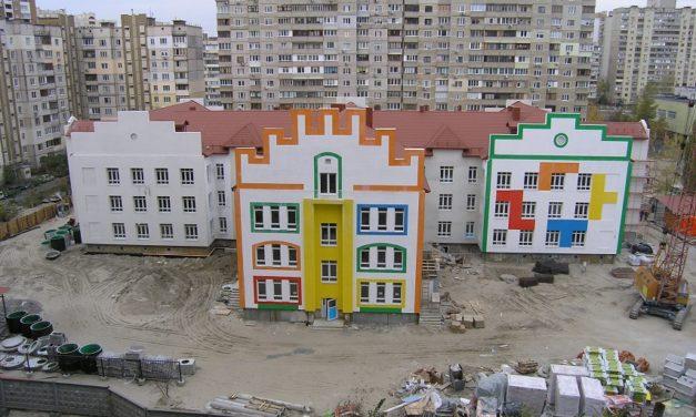 Петиція про заборону будівництва житла без садочків набрала необхідні голоси