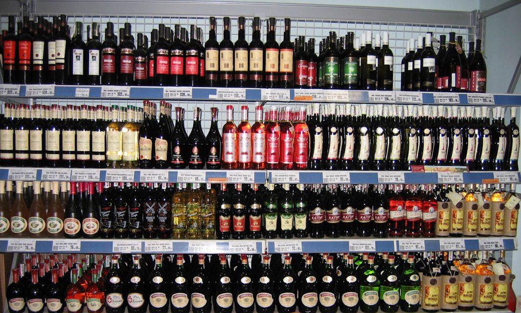 Антимонопольний комітет зобов'язав мерію скасувати заборону на продаж алкоголю вночі