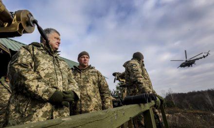 В яких областях України запровадять воєнний стан (карта)