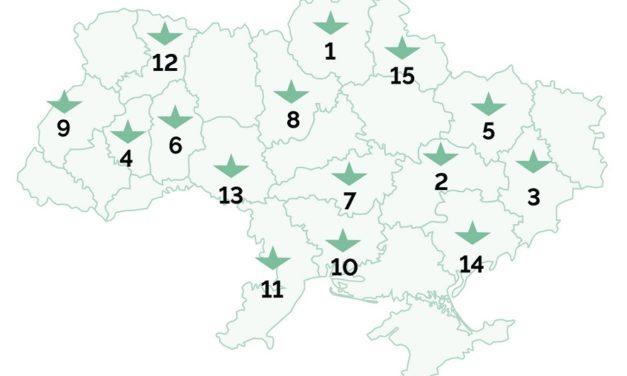 В Україні запустили карту можливостей для бізнесу