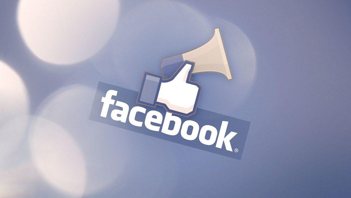Тепер можна дізнатися, скільки часу ви проводите у Фейсбуці