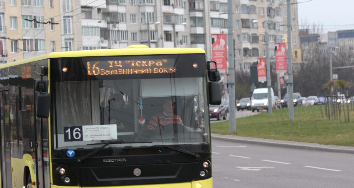 Як курсуватимуть автобуси 1 січня. Графік