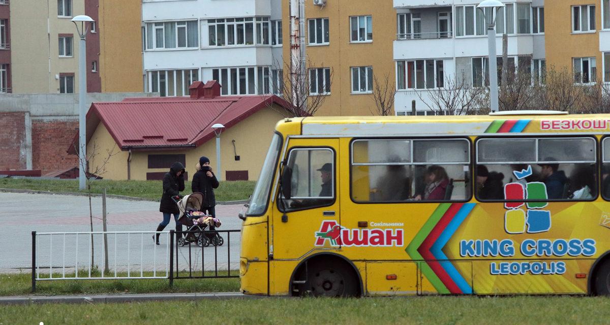 Місто оголосило конкурс на автобусні маршрути, які курсують через Сихів