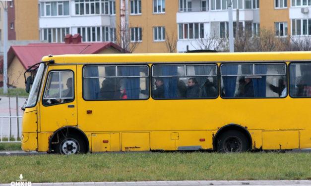 У Львові скасували маршрут № 50