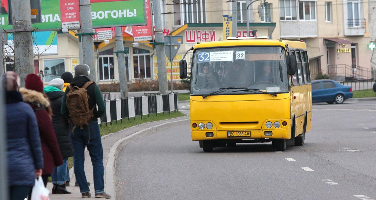 Сьогодні у Львові обговорюватимуть підвищення вартості проїзду у транспорті