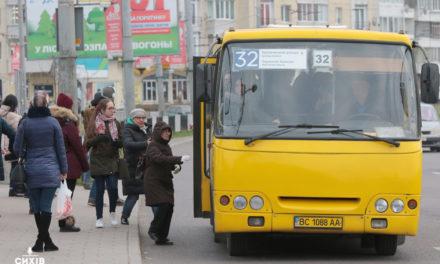 Перевізники погодилися возити пільговиків безкоштовно за умови подорожчання проїзду