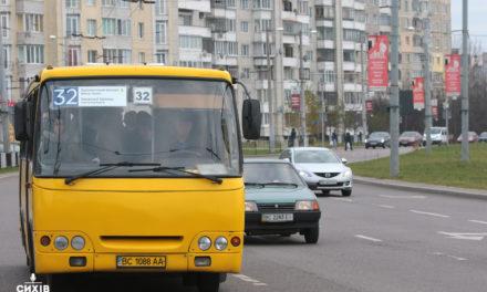 Громадськість і перевізники не дійшли згоди щодо підвищення вартості проїзду
