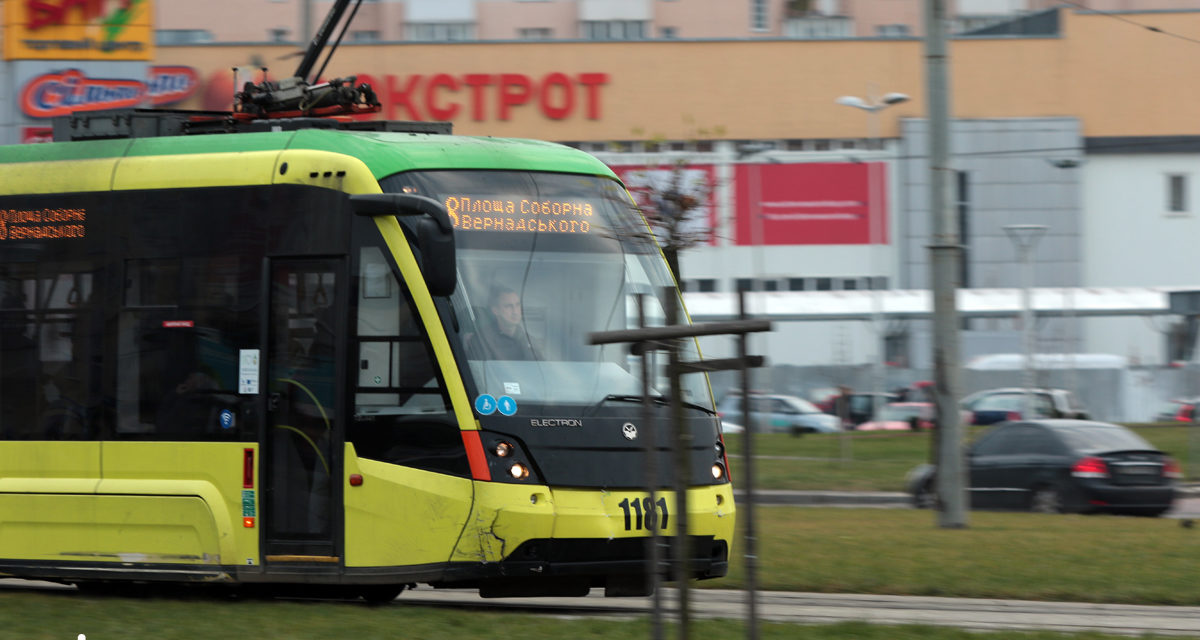 Друга річниця запуску трамвая на Сихів. Як це було у 2016