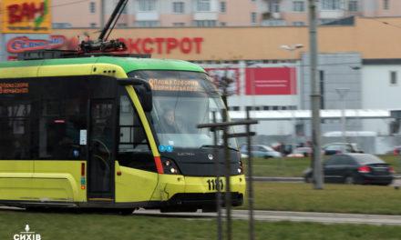 Сихівський трамвай просять продовжити до автовокзалу через петицію