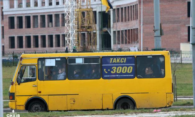 Мерія Львова перевірила якість і стан 40 автобусів