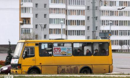 Мешканці Нового Львова просять вирішити ситуацію з транспортом
