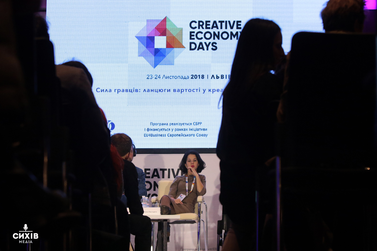 Коференція Creative econоmy dаys,Львів, Банкготель, вул.Листопадового чину, 8, 23 листопада 2018