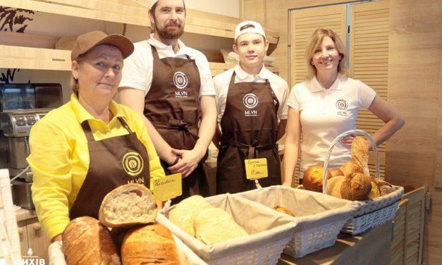 Хліб з добром. Засновниця пекарні «Млин» на Сихові про свою першу справу і бізнес у HoReCa Centre