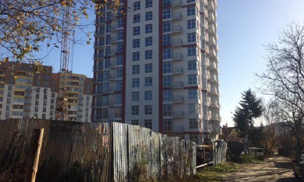 Львівську новобудову хочуть знести через порушення і застерігають від купівлі житла там