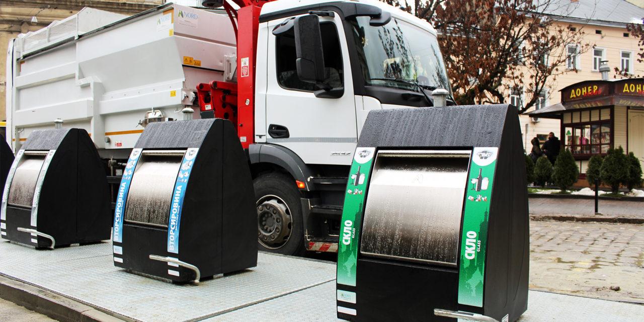 У Львові встановили підземні контейнери для сміття