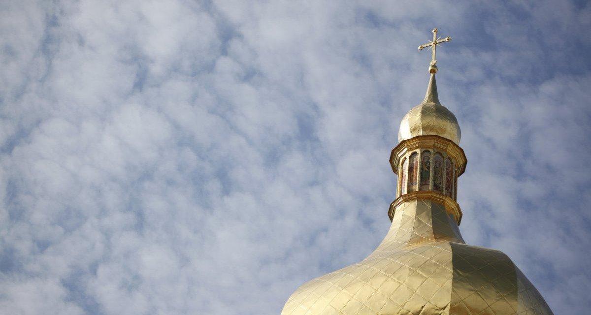 В Україні створили Єдину помісну церкву та обрали голову