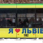 На час різдвяних свят у трамваях Львова лунатимуть колядки