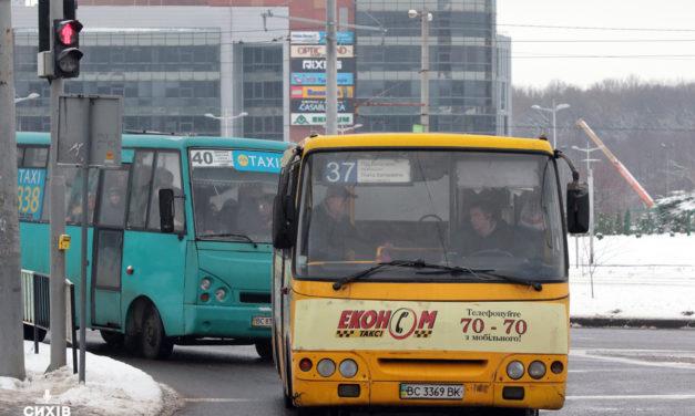 Сьогодні львів'яни протестуватимуть проти підвищення цін на проїзд