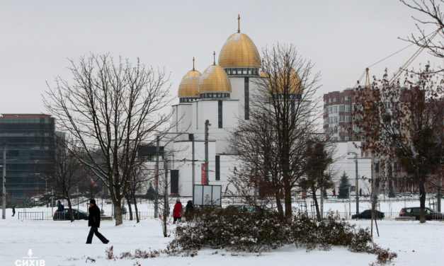 Храм Різдва Пресвятої Богородиці запрошує на подячну літургію