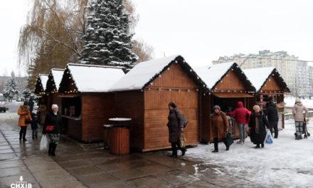 Ярмарок на Сихові закрили через вибух у центрі Львова