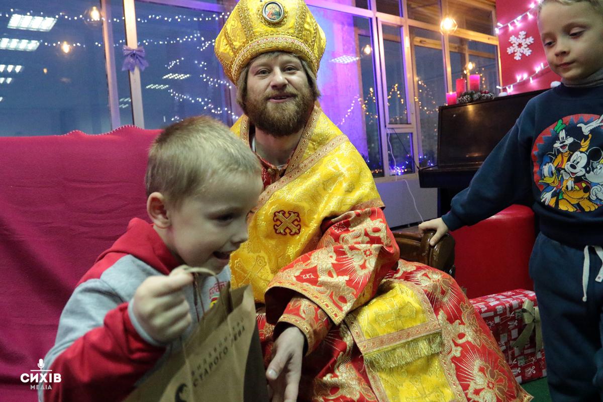 Відкриття резидкнції Святого Миколая, центр Довженка, Сихів, 16 грудня 2016