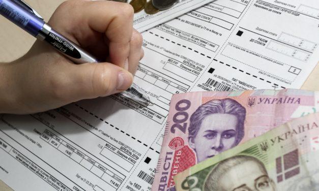Уряд схвалив монетизацію субсидій. Як це працюватиме