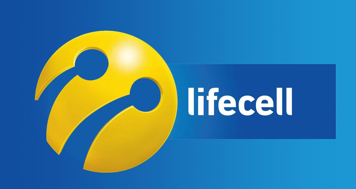 lifecell підвищує вартість понад половини тарифів
