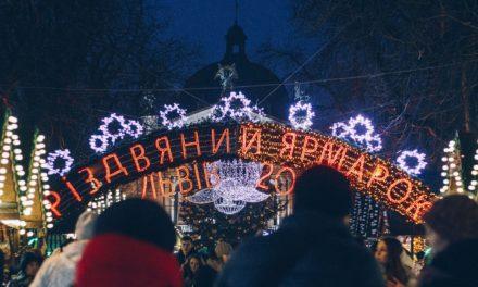 Як у Львові святкуватимуть Різдво і Новий рік. Програма