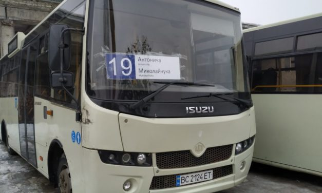 На маршруті № 19 збільшили кількість автобусів