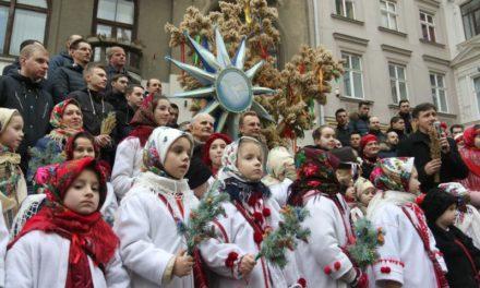 У неділю у Львові встановлять Різдвяний Дідух
