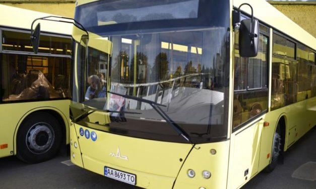 На маршрут №10 запускають 12-метрові автобуси