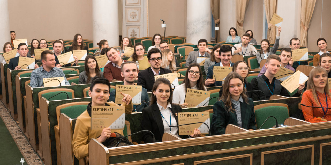 Сьогодні завершується реєстрація на програму «Лабораторія молодого політика»
