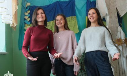 Сихівські школярки розробили унікальний пристрій для нечуючих