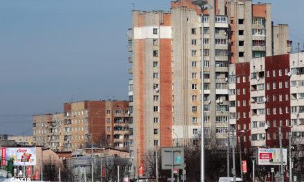 Львівська міськрада планує заборонити клаптикове утеплення фасадів