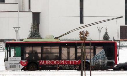Львів придбає 50 тролейбусів у кредит
