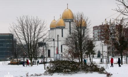 Розклад богослужінь на свята у Церкві Різдва Пресвятої Богородиці