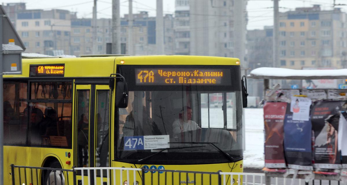 З 12 січня автобус № 47а змінить маршрут