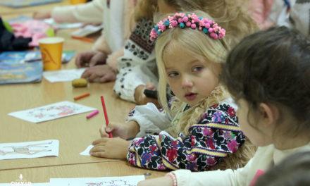 На Дністерській відкрили дитячий клуб