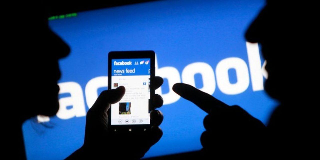Фейсбук видалив спільноту Varta 1