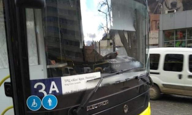 Водій вигнав учнів з автобуса №3а