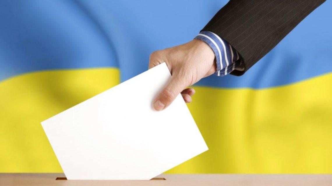 ЦВК завершила реєстрацію кандидатів у президенти. Їх 44
