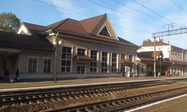 Через реконструкцію площі Двірцевої поїзди додатково зупинятимуться на Підзамче