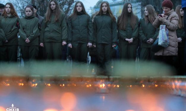 У Львові вшанували пам'ять героїв Небесної Сотні (фото)