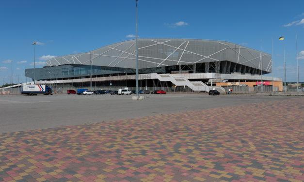 Збірна України з футболу зіграє два матчі на «Арені Львів»