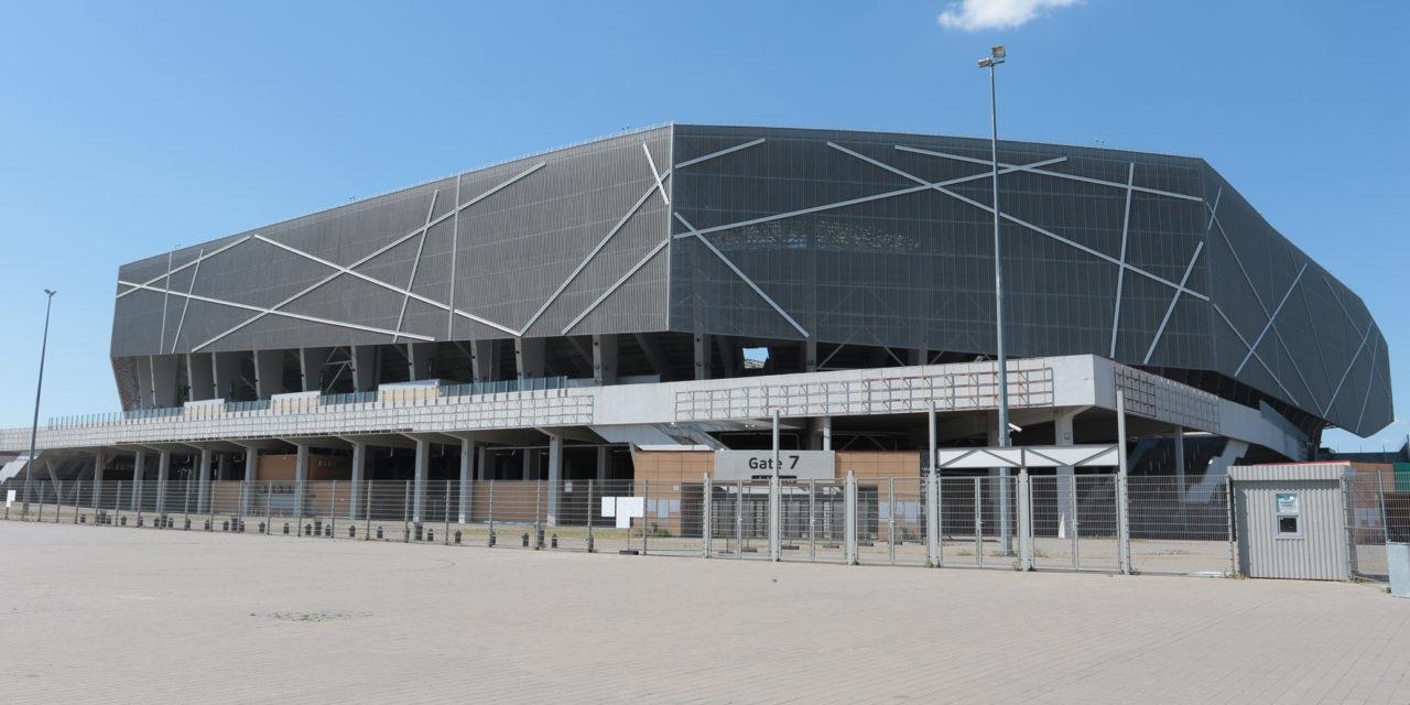 ФК «Львів» переїде з «Арени Львів» на стадіон «Україна»