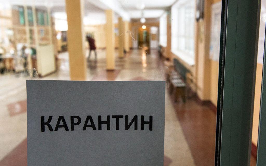 У всіх школах Львова поки не запроваджуватимуть карантин