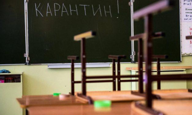 Сьогодні у Львові ще 6 шкіл закрили на карантин